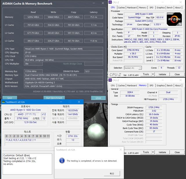 AGESA 1 0 0 6 올리고   C다이 시금치 3466   > CPU, 메인보드, 램